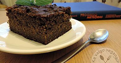Веганский и полезный тыквенным пирог. Попробуйте приготовить и вы!