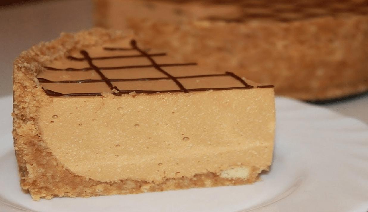 Nekeptas pyragas su rududu. Lengvas ir paprastas receptas
