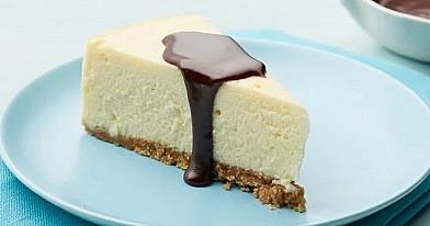 Nekeptas žemės riešutų sviesto pyragas | Receptas