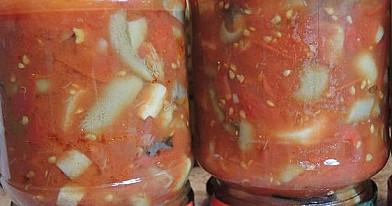 Pomidorų mišrainė su baravykais žiemai